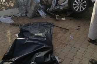 وفاة شقيقين في حادث تصادم مروع بصامطة - المواطن