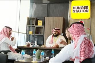 """الرئيس التنفيذي لهنقرستيشن لـ""""المواطن"""": نجاحنا أعاد الثقة بالبيئة الاستثمارية في المملكة - المواطن"""