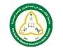 #وظائف صحية وإدارية شاغرة بجامعة الملك سعود الصحية