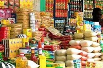 مصر ستخفض بعض أسعار السلع التموينية - المواطن