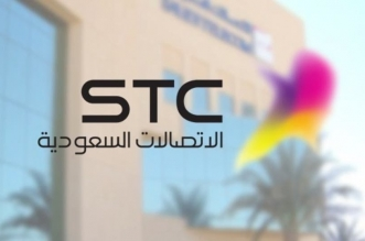 شركة الاتصالات السعودية8