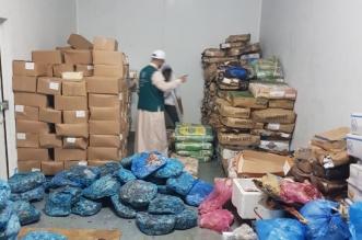 ضبط مستودع في مكة المكرمة لتخزين اللحوم والأجبان الفاسدة - المواطن