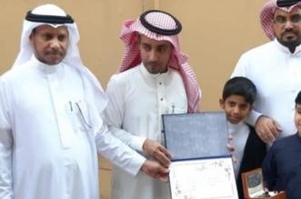 طالب ابتدائية بمكة ينقذ زميله من الاختناق - المواطن