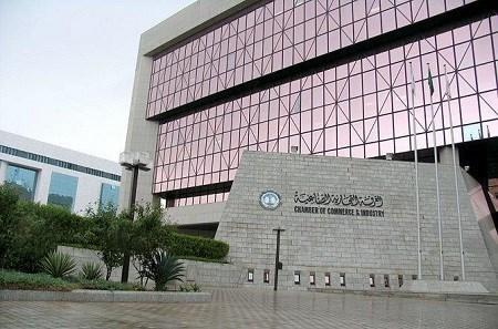 غرفة الرياض تطرح 145 وظيفة للجنسين بالقطاع الخاص