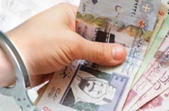 تبادل معلومات في قضية غسل الأموال حول تورط 23 من مشاهير السعودية - المواطن