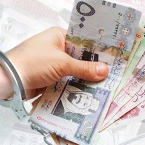 النيابة العامة: عقوبة جريمة غسل الأموال تطال الشخصيات الاعتبارية