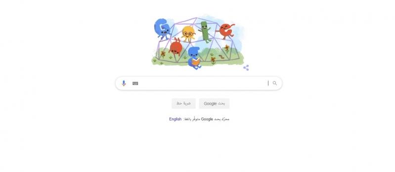 ماذا تعرف عن يوم الطفل Children's day ؟