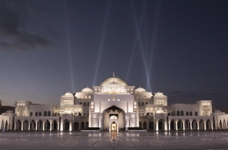 قصر الوطن .. صرح معماري فريد في قلب أبو ظبي - المواطن