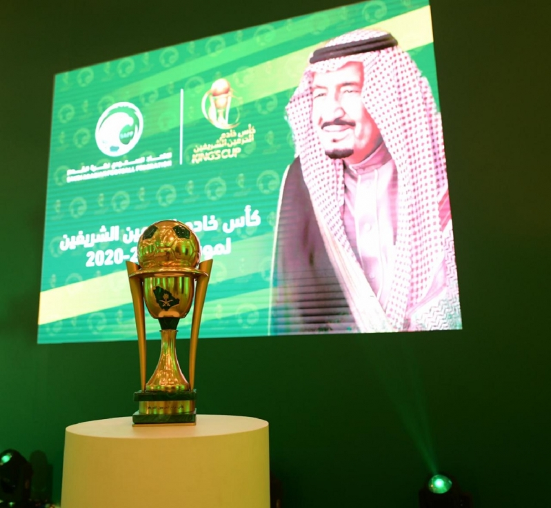 مواعيد مباريات دور الـ16 من كأس الملك سلمان