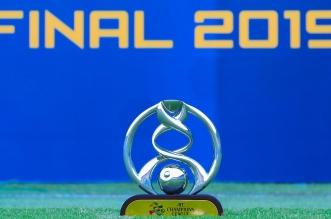 بطولة دوري ابطال اسيا 2020