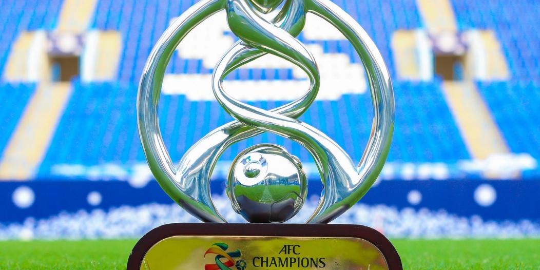 تحديد موعد قرعة دوري أبطال آسيا 2021