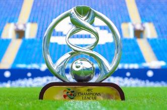 كأس البطولة الآسيوية