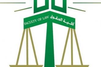 #وظائف شاغرة في جامعة المؤسس - المواطن