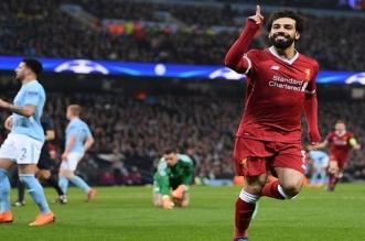 ماذا قال محمد صلاح عن مباراة ليفربول ضد مان سيتي ؟ - المواطن