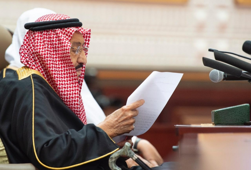 الملك سلمان: تطبيق الشريعة والوحدة والتضامن والشورى أسس قامت عليها المملكة