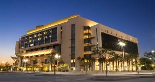 #وظائف صحية شاغرة في مستشفى الملك عبدالله الجامعي