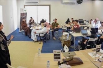 معسكرات مسك الابتكار تدرب 100 رائد أعمال - المواطن