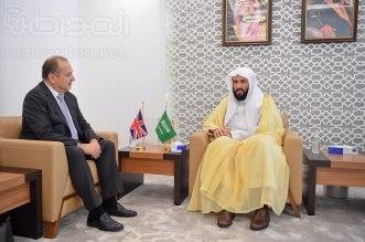 وزير العدل يطلع السفير البريطاني على مسيرة تطور القضاء السعودي - المواطن