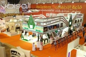 المملكة تشارك في معرض الشارقة للكتاب بأكثر من 3500 عنوان - المواطن