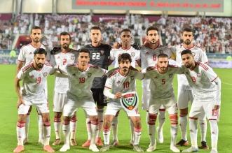 الإمارات تتجاوز اليمن بهاتريك مبخوت - المواطن