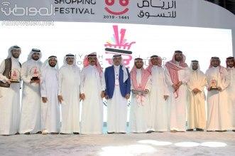 شاهد لقطات من تدشين مهرجان الرياض للتسوق - المواطن