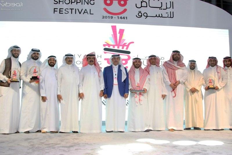 شاهد لقطات من تدشين مهرجان الرياض للتسوق