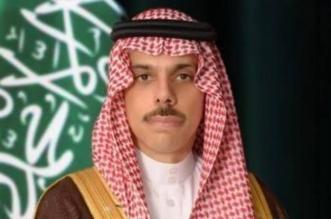 وزير الخارجية فيصل بن فرحان