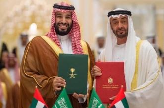 تفاصيل 4 اتفاقيات و7 مبادرات بمجلس التنسق السعودي الإماراتي - المواطن