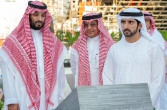 ولي عهد #دبي: فخورون بالدعم السعودي الكبير لـ إكسبو 2020 - المواطن