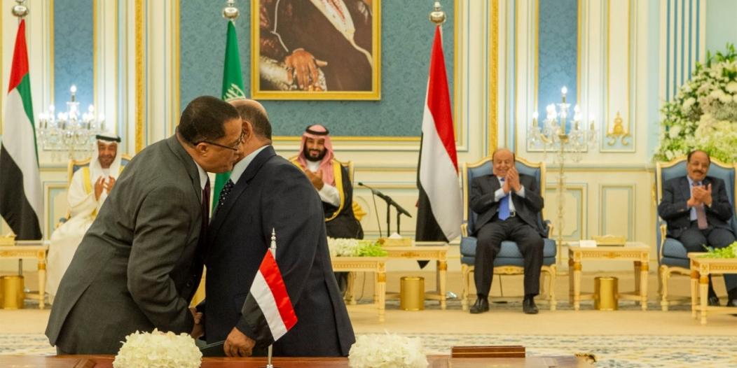 الاتحاد الأوروبي يرحب بـ اتفاق الرياض : وضَع حداً للنزاع المستمر