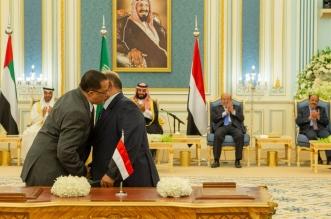 اتفاق الرياض