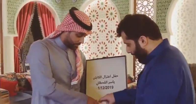 شاهد.. هدية خاصة من القحطاني لـ آل الشيخ