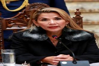 بوليفيا تقطع علاقاتها بـ فنزويلا وتطرد الدبلوماسيين - المواطن