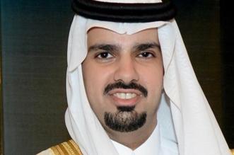 فيصل آل مقرن .. متخصص تخطيط المدن أمينًا للرياض - المواطن