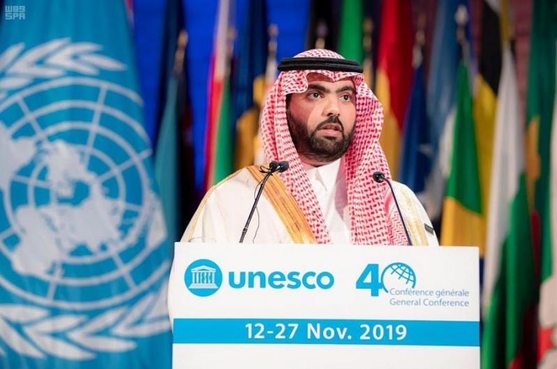 الفرحان يفتتح المعرض الثقافي السعودي في اليونسكو