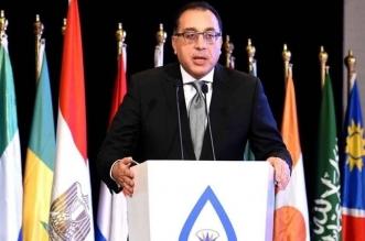 حقيقة اقتحام كمين منزل رئيس وزراء مصر - المواطن