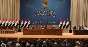 جلسة استثنائية للحكومة العراقية لبحث استقالة عبدالمهدي