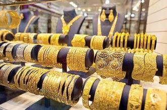 ارتفاع أسعار الذهب في السعودية - المواطن