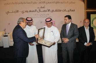 العتيق يدعو الأردنيين لاستغلال الفرص الاستثمارية الواعدة في المملكة - المواطن