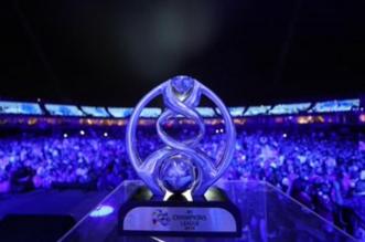 موعد سحب قرعة دوري أبطال آسيا الثلاثاء - المواطن