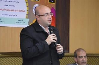 فيديو.. تعيين أصغر محافظ في تاريخ مصر - المواطن