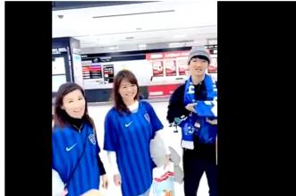 عشق #الهلال يصل إلى اليابان - المواطن