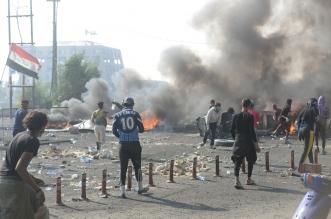 اشتباكات عنيفة بين قوات الأمن والمحتجين بالعراق - المواطن