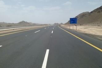 تنبيه لمستخدمي طريق المدينة – مكة السريع - المواطن