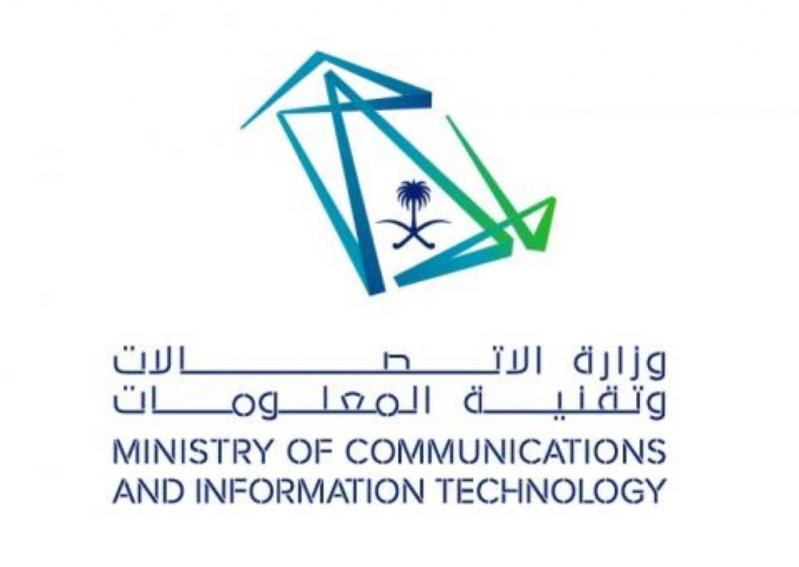 وزارة الاتصالات تطلق برنامج المصدر المفتوح