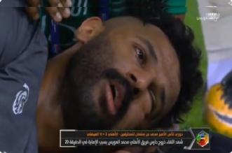 صورة .. الظهور الأول لـ محمد العويس بعد نجاح عمليته الجراحية - المواطن