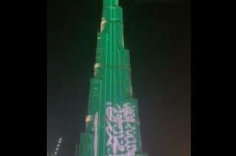 برج خليفة يتزين بألوان العلم السعودي - المواطن