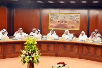 هيئة الشورى تحيل موضوعات للمجلس - المواطن