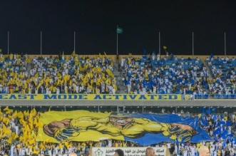 النصراويون: نصرنا بخير والقادم بطولة - المواطن