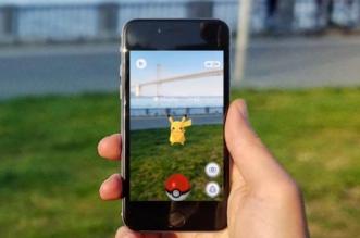 قريبًا.. ميزة جديدة تصل لـ iOS و Android - المواطن